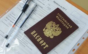 Отсутствие министра образования Карачаево-Черкесии не отразилось на работе ведомства