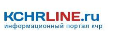 КЧР лайн — информационный портал КЧР, новости кчр